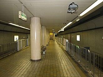 Nagamachi-Itchōme Station - The platforms