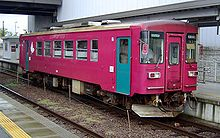 Nagaragawa Railway Nagara 3 Series train