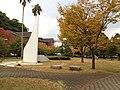 Nagasaki University Sakamoto campus - panoramio (3).jpg