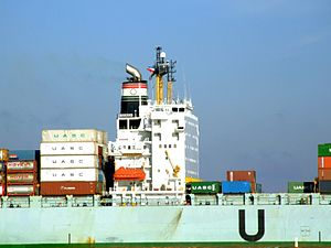 Najran p4 approaching Port of Rotterdam, Holland 25-Jan-2007.jpg