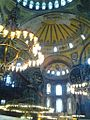 Name of Allah & Prophet Muhammad in Arabic and picture of Mother Merry in Hagia Sophia, April 2013 4.jpg