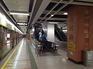 Nangui Lu station Guangfo Metro station in Foshan