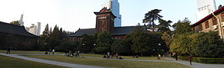 Nanjing University Gulou Campus 2010-11.jpg
