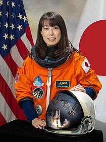 Naoko Yamazaki.jpg