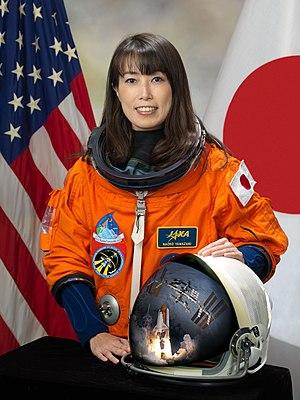Naoko Yamazaki - Image: Naoko Yamazaki