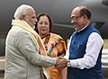 Narendra Modi being welcomed by the Governor of Manipur, Dr. Najma Heptulla and the Chief Minister of Manipur, Shri N. Biren Singh, on his arrival (1).jpg