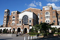 National Taiwan University Library 20060802.jpg