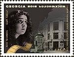 Nato Vachnadze 2018 stamp of Georgia.jpg