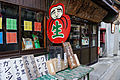 Neighborhood of Ishikiritsurugiya-jinja Higashiosaka Osaka pref Japan06n.jpg