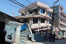 Nepal Earthquake (53).JPG