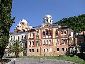New Athos - New Athos Monastery