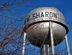 New Sharon water tower.jpg