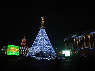 Public holidays in Georgia - Image: New Year's Eve 2008 Tbilisi Freedom Square