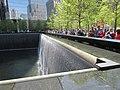 New York 2016-05 59.jpg
