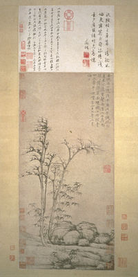 Ni Zan(倪瓚) - Twin Trees by the South Bank (Annan shuangshu) - Google Art Project.jpg
