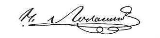 Nikolai Lobachevsky - Image: Nikolay Lobachevsky signature