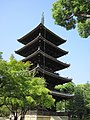 Ninna-ji National Treasure World heritage Kyoto 国宝・世界遺産 仁和寺 京都105.JPG