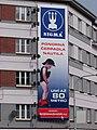 Nusle, Táborská 1, reklama Sigma - Nautila.jpg