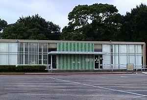 Oak Forest, Houston - Oak Forest Branch Houston Public Library
