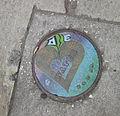 Oak Street Sidewalk Meter Heart.jpg