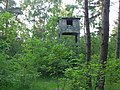 Observation tower - panoramio (4).jpg