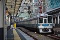 Odakyu 1000 series at Minami-Shinjuku Station 2016-10-07 (30357254730).jpg