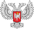 Coats of arms of Donetsk People's Republic