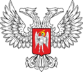 Official Donetsk People's Republic coat of arms.png
