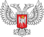 Manière expéditive Russe ! 88px-Official_Donetsk_People%27s_Republic_coat_of_arms
