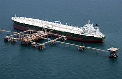 Oil tanker Abqaiq in 2003.jpg