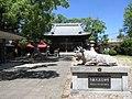 Okazaki-Kamoda-Hachimangu-1.jpg