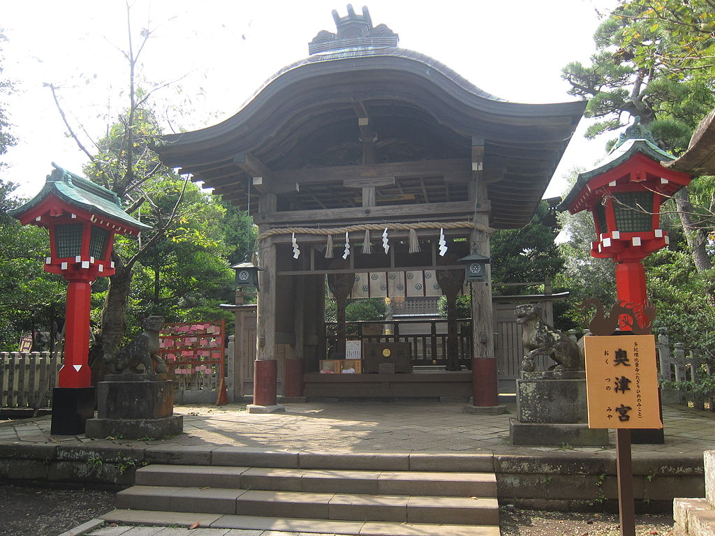 Okutsuno-miya Enoshima Shrine