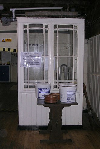 HM Excise - Wadsworth Brewery: office provided for the use of HM Customs and Excise, such as every brewery was obliged to provide up until 1994.
