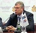 Oleksandr Anatoliyovych Volkov.jpg