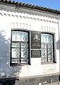 Oleksandrivka Mansion 02 Memorial Table of Matsievitch Independence of Ukraine (Lenina) Str. 64 (YDS 2506).jpg