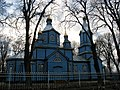 Olyka Troicka church IMG 6496.JPG
