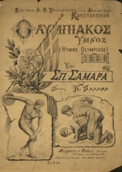 File:Olympic Anthem Score.pdf