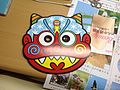 Oni mask, Used at setsubun.Image.jpg