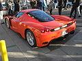 Orange enzo ferrari supercar rear (2903602037).jpg