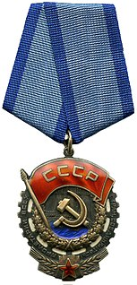 Order of the Red Banner of Labour Soviet award