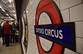 Oxford Circus tube station MMB 02.jpg