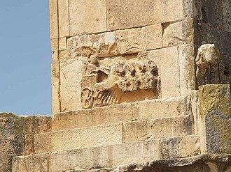 Libyco-Punic Mausoleum of Dougga - Detail of the upper frieze