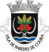 Coat of arms of Paredes de Coura
