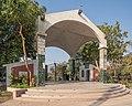 PK Hyderabad asv2020-02 img02 Rani Bagh gate.jpg