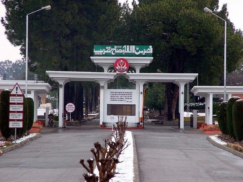 PMA Gate