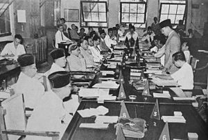 Preparatory Committee for Indonesian Independence - 18 August 1945 meeting of the Preparatory Committee for Indonesian Independence