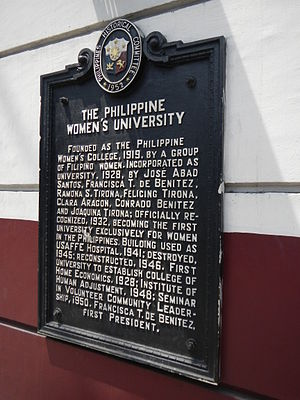 Philippine Women's University - Image: PW Ujf 0249 02