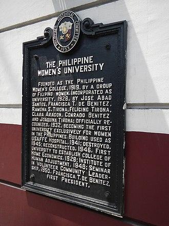 Philippine Women's University - Image: PW Ujf 0249 02