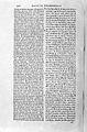 Pachymeres, Georgiu tou Pachymere ..., 1666 Wellcome L0028699.jpg