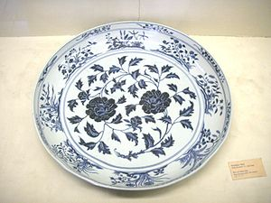 Blue and white pottery - Ming dynasty blue-and-white plate, 16th century (Topkapı Museum, Istanbul)
